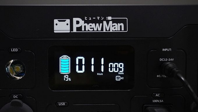イデアル PhewMan Smartでパススルー使用
