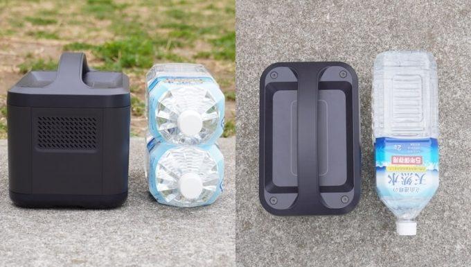 イデアル PhewMan Smartのサイズを2Lペットボトルと比較
