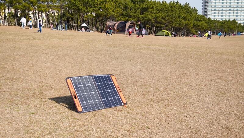 SolarSaga 60 Pro