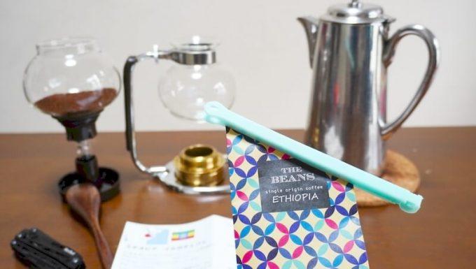 THE BEANSのスペシャリティコーヒー エチオピア
