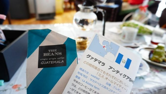 THE BEANSのスペシャリティコーヒー グァテマラ