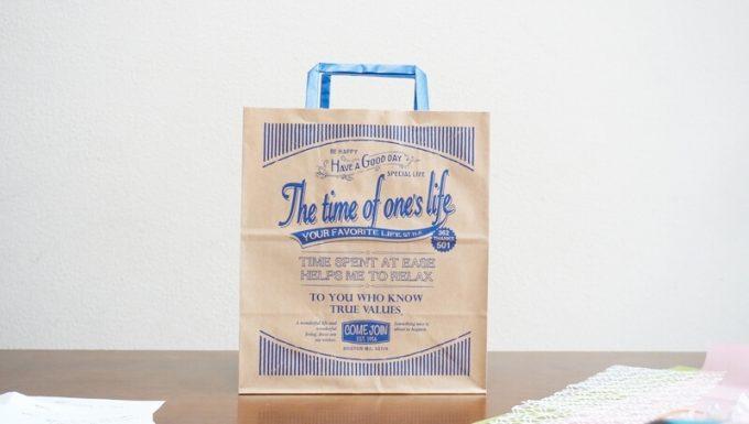THE BEANSのスペシャリティコーヒー 紙袋