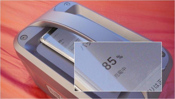 イデアル PhewMan Smartでスマホをワイヤレス充電