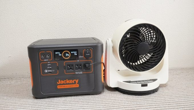Jackery Ace1500でサーキュレーターを使う