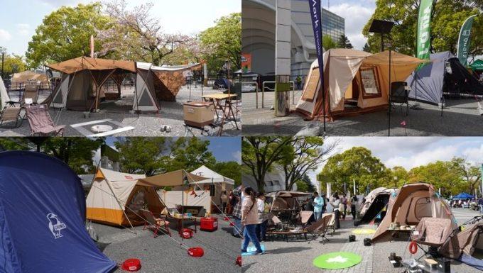 アウトドアデイジャパン東京2021で展示されていたテント