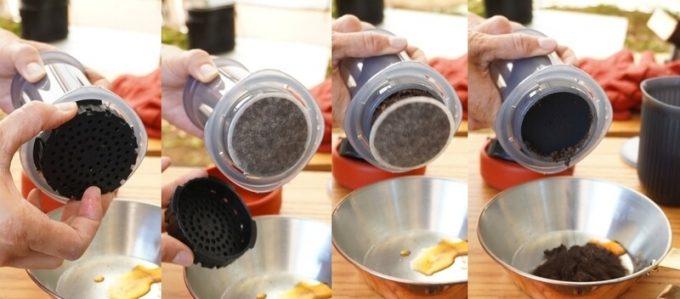 エアロプレスゴー(AeroPressGo)抽出後の粉の捨て方