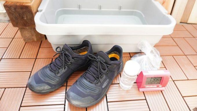 KEEN テンポ フレックス WP 防水検証