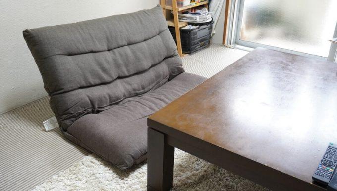 自宅の座椅子ソファー