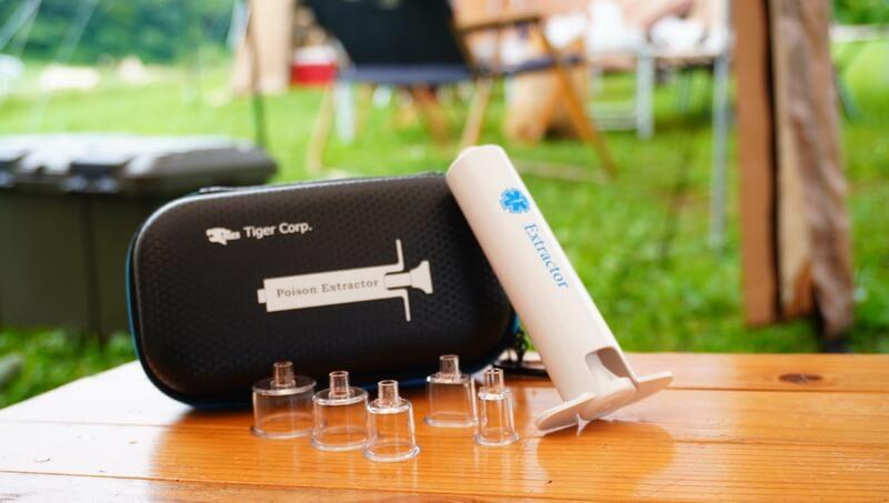 NEWエクストラクターポイズンリムーバー キャンプに携帯