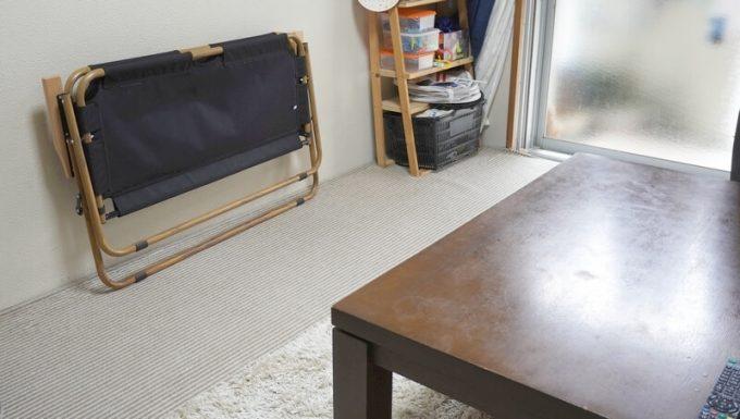Naturehikeダブルフォールディングチェアを自宅で使う 畳んだ状態