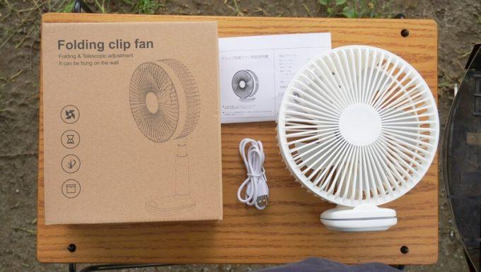 リスカイ扇風機の付属品