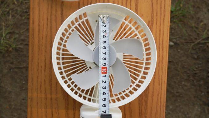 リスカイ扇風機のファンの直径
