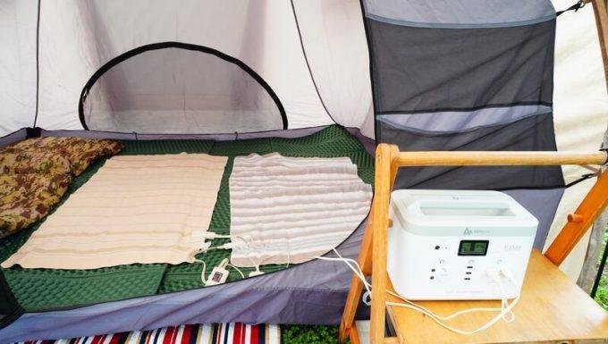 AlphaESSポータブル電源MS500で電気毛布を使う キャンプ