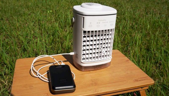 CoolingFan冷風扇はモバイルバッテリーで稼働する