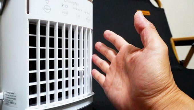 CoolingFan冷風扇に手をかざしても濡れない