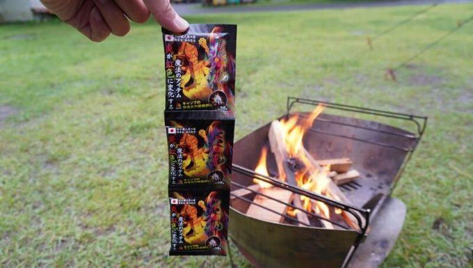 焚き火の炎の色がレインボーに変わる「炎神」のパッケージ