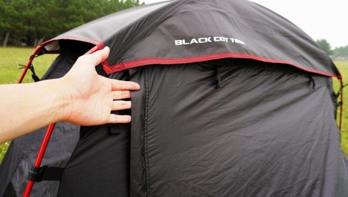 KAZUMI ブラックコットテントのジッパーの雨対策 前側