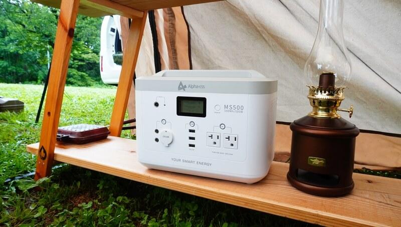 AlphaESSポータブル電源MS500 斜め キャンプの棚