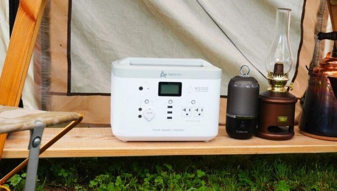 AlphaESSポータブル電源MS500 正面 キャンプの棚