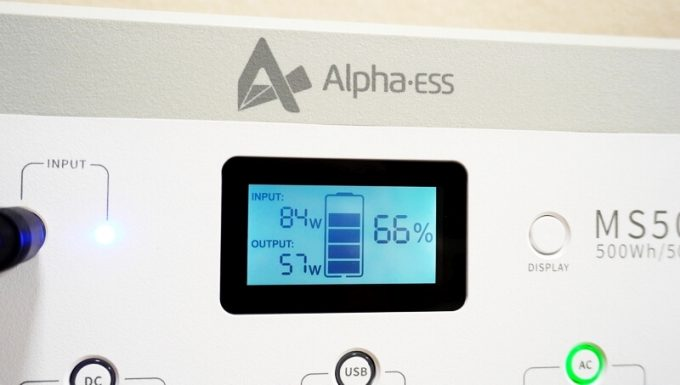 AlphaESSポータブル電源MS500はパスするー対応