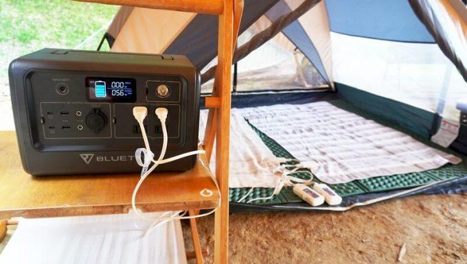 BLUETTIポータブル電源EB70でテントで電気毛布を使う