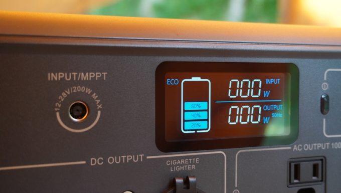 BLUETTIポータブル電源EB70のエコモード