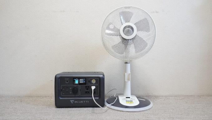 BLUETTIポータブル電源EB70 扇風機を使う