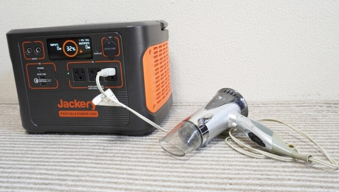Jackeryポータブル電源1500(PTB152)でドライヤーを使う