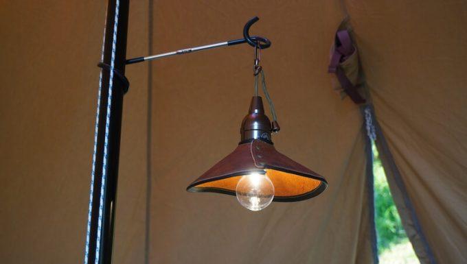 キャンプ用ペンダントライトAfterGlowをテント内で使う