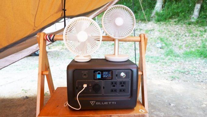 BLUETTIポータブル電源EB70で扇風機を使う