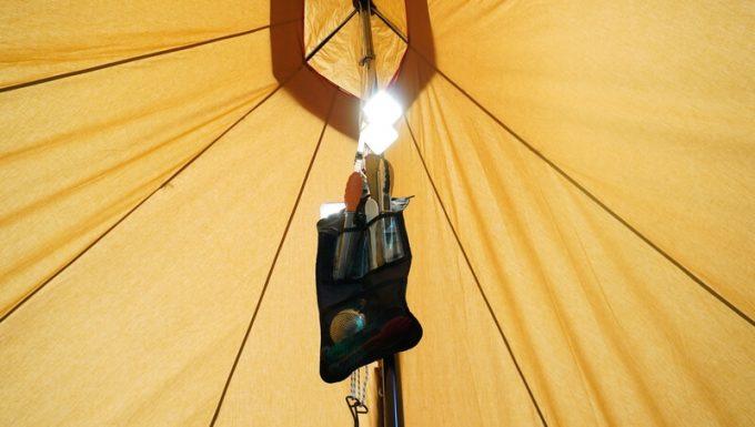 ナコタ×ストラッパー デイジーチェーンストラップにカトラリーを吊るす手順