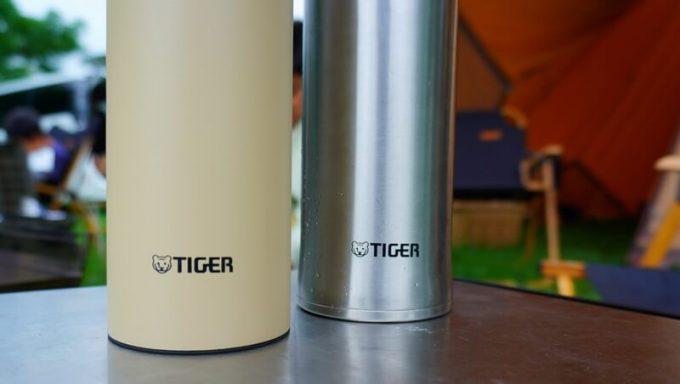 タイガーステンレスボトルと水筒のロゴ