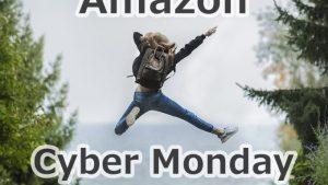 2017年 Amazon Cyber Mondayセールのキャンプ用品を一部ピックアップ