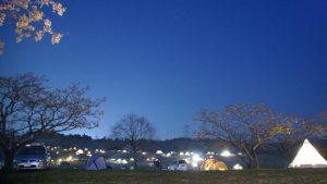 森のまきばオートキャンプ場のレビューブログ ~ 広大な草原と夜景が美しいフリーサイト