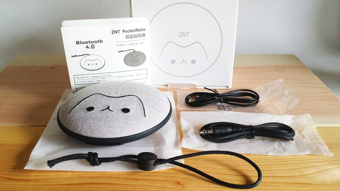 ZNT PocketNeko bluetooth スピーカー セット