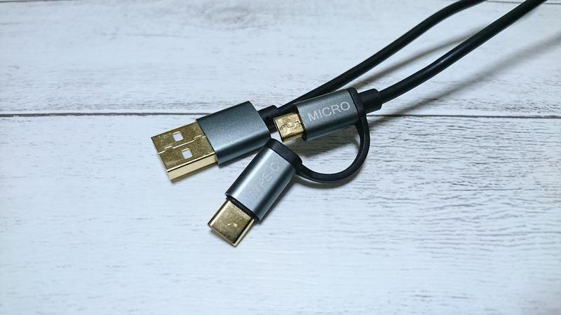 NIERBO-ColorfulLife USBケーブルの端子は金メッキ